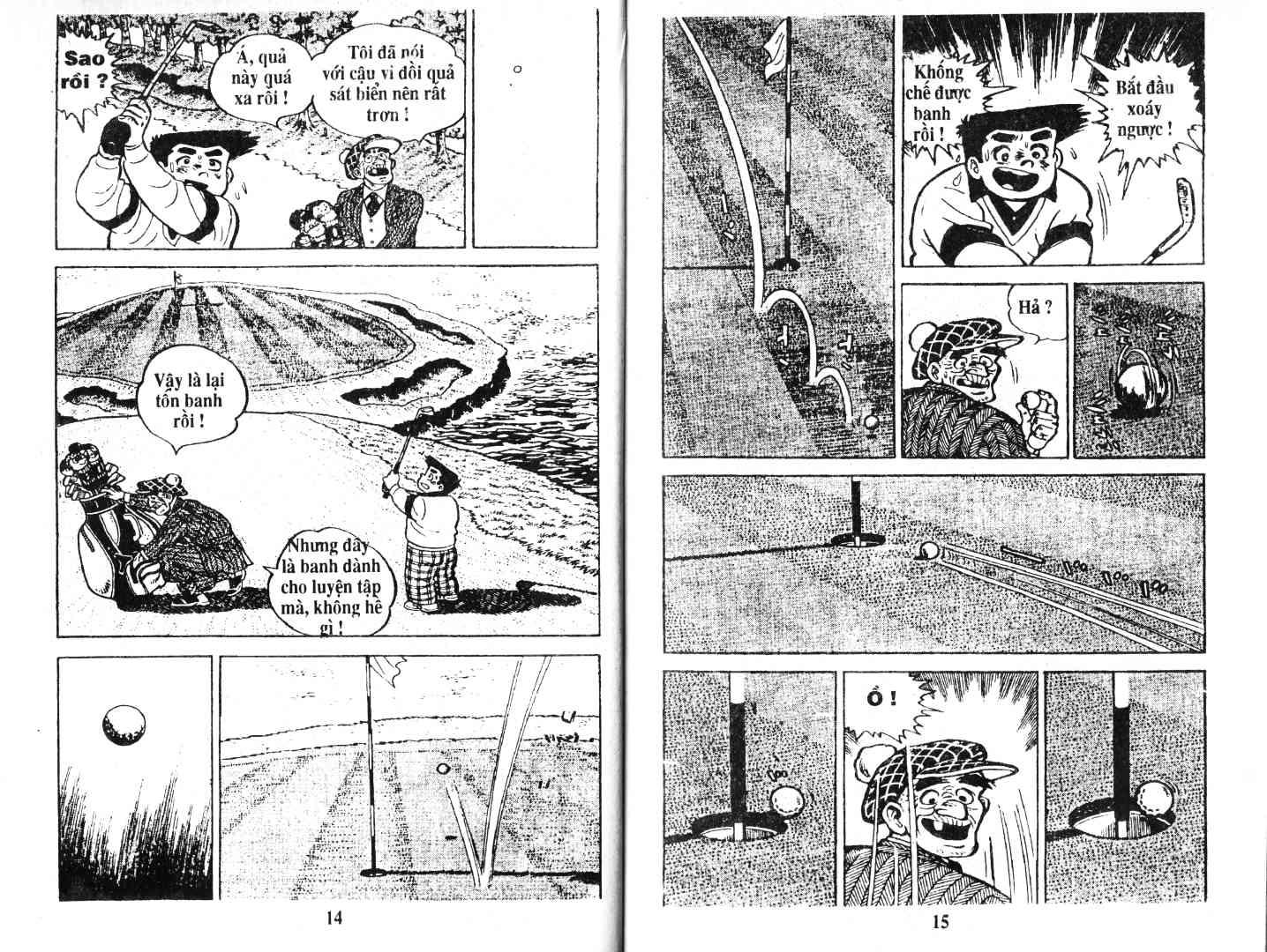 Ashita Tenki ni Naare chapter 50 trang 6