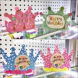 Topi Ulang Tahun Anak Model Mahkota (BARU)