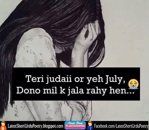 Teri Judai Aor Ye July - Garmi Urdu Poetry