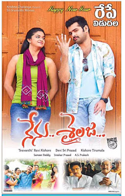 Nenu Sailaja 2016 Dual Audio HDRip 480p 200mb HEVC x265