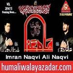 http://audionohay.blogspot.com/2014/10/imran-naqvi-ali-naqvi-nohay-2015.html