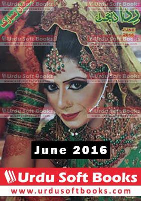Rida Digest June 2016