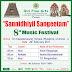 """GFA Presents """"Sannidhiyil Sangeetam"""" 8th Music Festivals"""