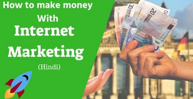 Internet Marketing Se Paise Kaise Kamaye?
