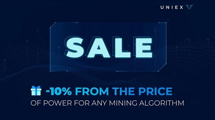 Акция от Uniex