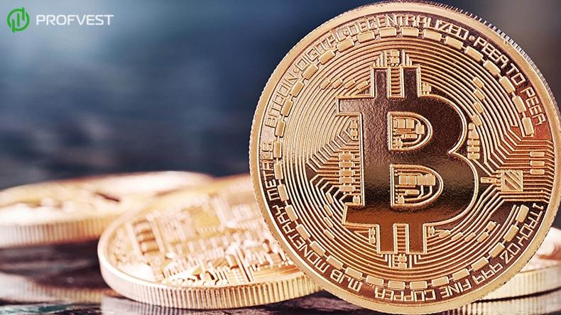 Новости рынка криптовалют