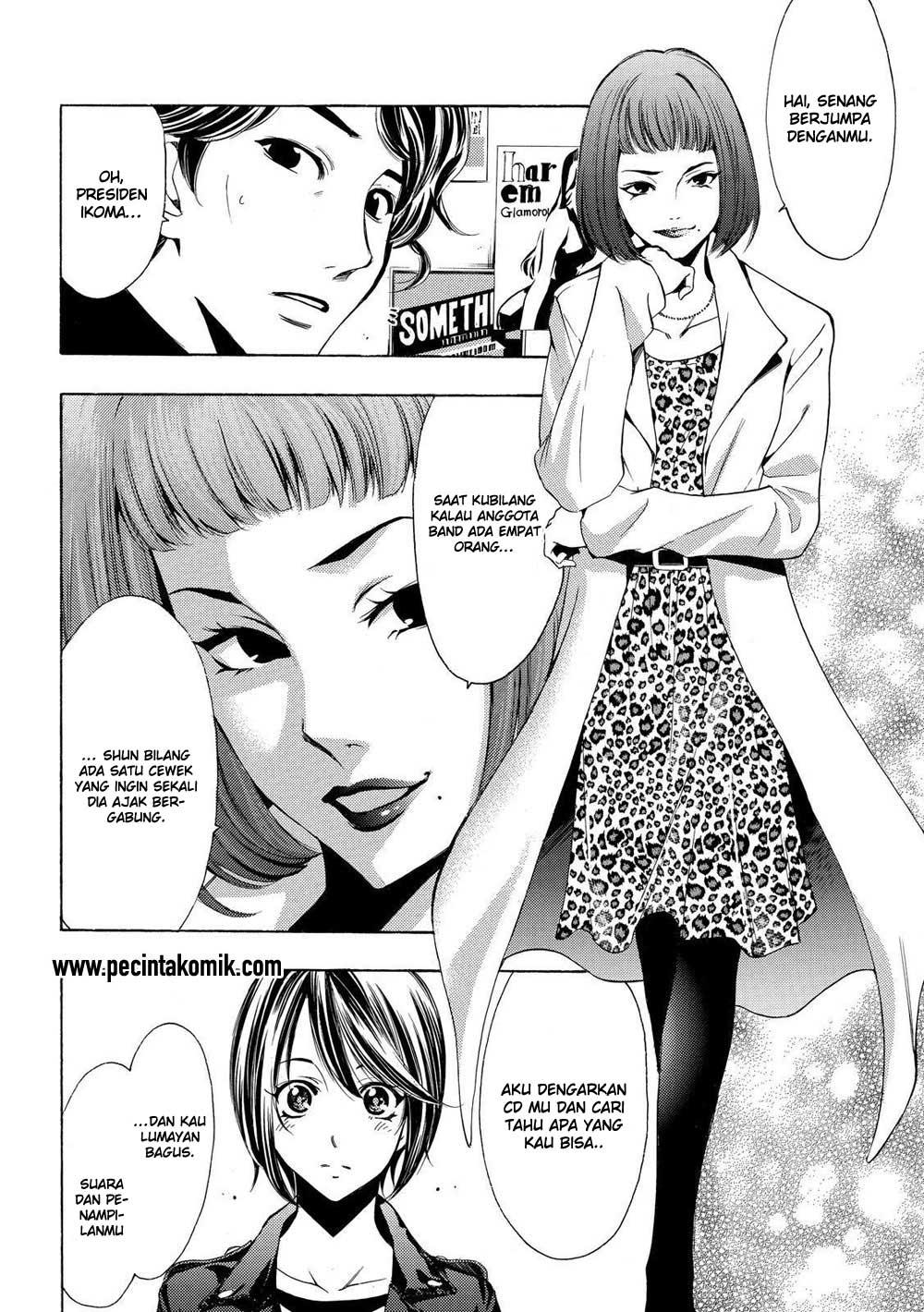 Fuuka Chapter 142-7