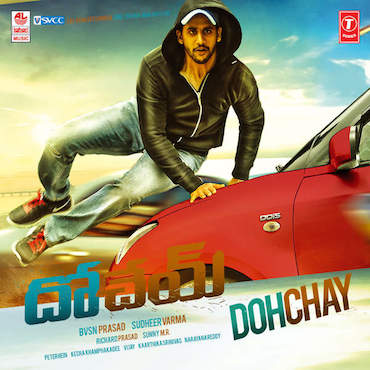 Dohchay 2015 UNCUT Dual Audio Hindi Movie Download