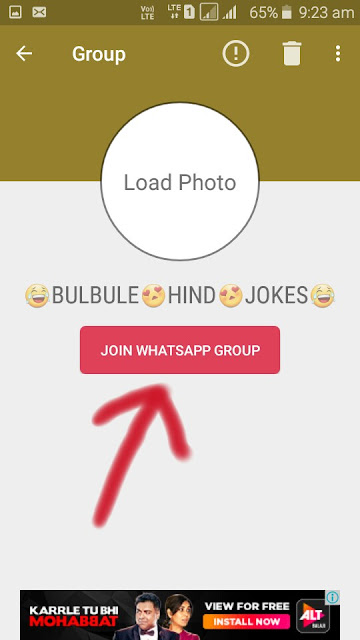 Whatsapp Group Join Step 5