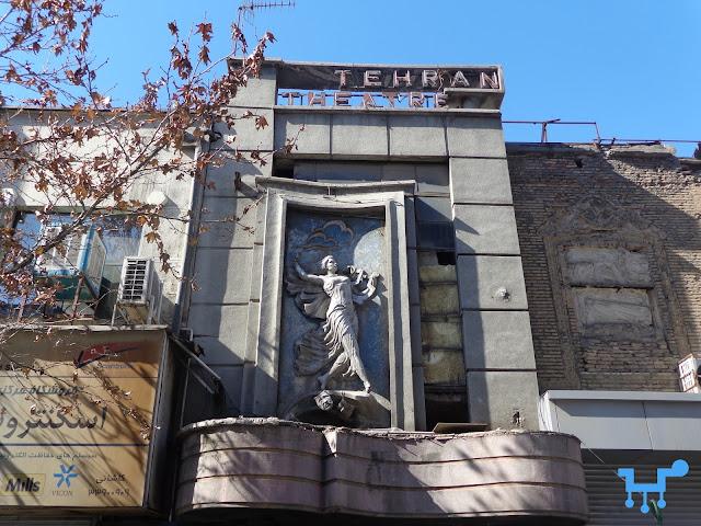 Tehran Theater | Lalezar | Tehran | Iran