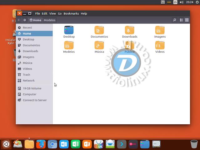 Ubuntu Kylin 16.04 LTS