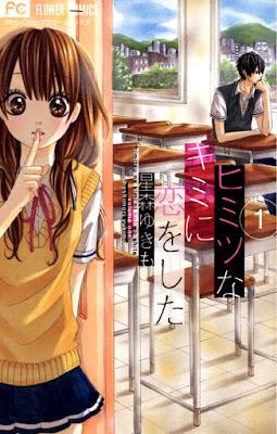 [Manga] ヒミツなキミに恋をした 第01巻 [Himitsu na Kimi ni Koi Shita v01] Raw Download