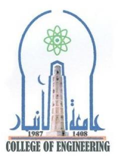 نتيجة بحث الصور عن جامعة الانبار