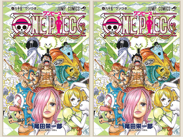 SBS One Piece Volume 85 Bahasa Indonesia
