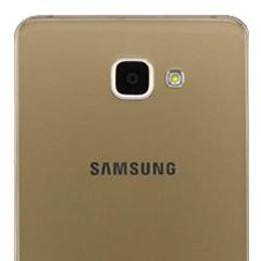 Samsung-Galaxy-Pro-A9