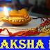 Raksha Bandhan 2018 | Anuragie