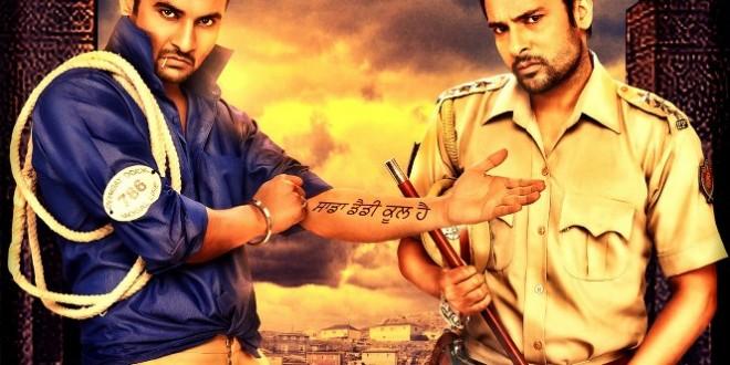 Punjabi movie online: May 2013 Daddy Cool Munde Fool