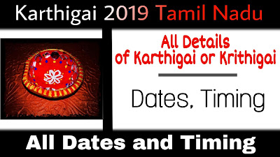 Karthigai 2019 Date and Timing - Krithigai 2019 Date, April 08, Kiruthigai Vratam 2019, Chaitra Karthigai, Vaishak Karthigai etc