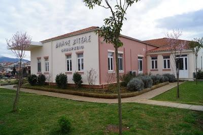 ΖΙΤΣΑ-Αποφάσεις για έργα έλαβε η Οικονομική Επιτροπή του Δήμου