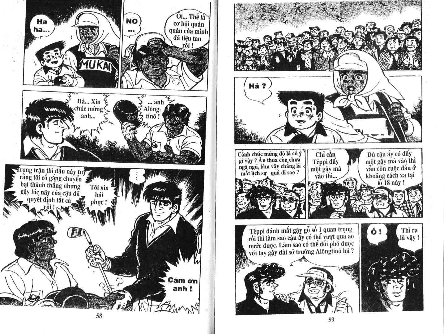 Ashita Tenki ni Naare chapter 48 trang 28