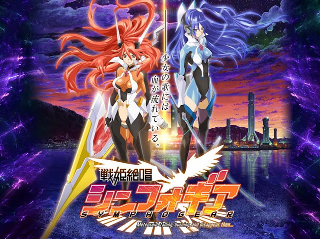 Download OST Opening Ending Anime Senki Zesshou Symphogear AXZ Full Version