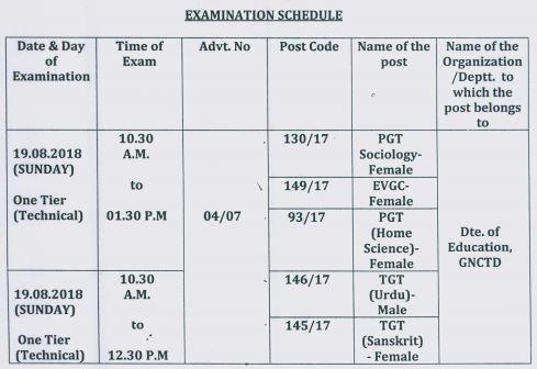image : DSSSB TGT Exam Schedule 2018 @ TeachMatters