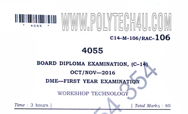 DIPLOMA WORKSHOP QUESTION PAPERS