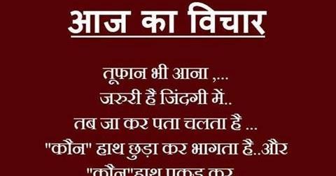 Download Heart Touching Quotes Wallpapers Shayari Hi Shayari Excellent Images Download Dard Ishq