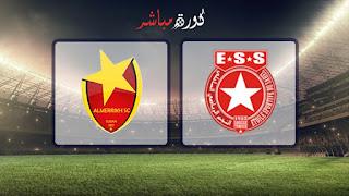 مشاهدة مباراة النجم الساحلي والمريخ بث مباشر 27-02-2019 كأس زايد للأندية الأبطال