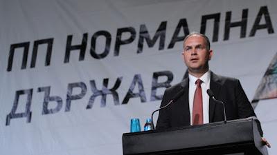 """бе учредена новата партия - """"Нормална държава"""", начело на която застана Георги Кадиев"""