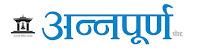 Annapurna Post Logo