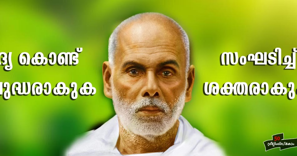Sanskrit Of The Vedas Vs Modern Sanskrit: The World Of Knowledge!!: Sree Narayana Guru