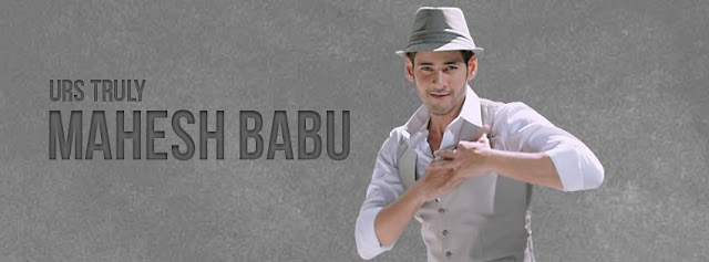 Mahesh Babu age, wife, family, biography, wife age, sister