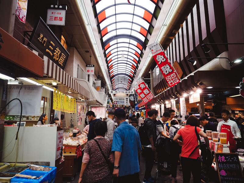 Ichiba Kuromon Market Osaka Japan