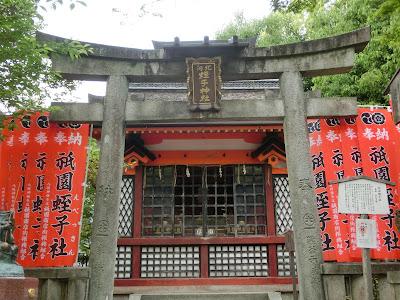 北向蛭子神社