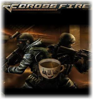 تحميل لعبة كروس فاير كاملة مضغوطة للكمبيوتر والاندرويد crossfire