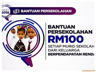 Tarikh Pembayaran Bantuan Awal Persekolahan RM100 Tahun 2018