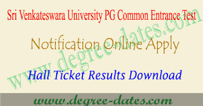 SVUCET 2019 notification online apply hall ticket results svu pgcet