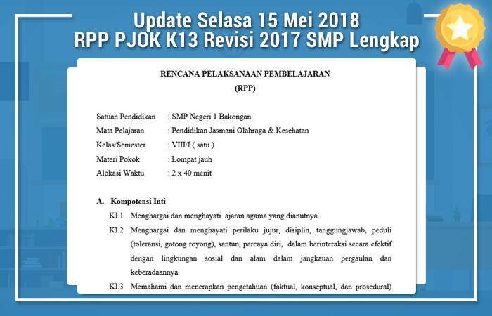 Update Selasa 15 Mei 2018 RPP PJOK K13 Revisi 2017 SMP Lengkap