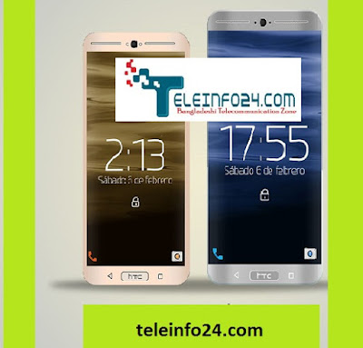 HTC New Upcoming Smartphone