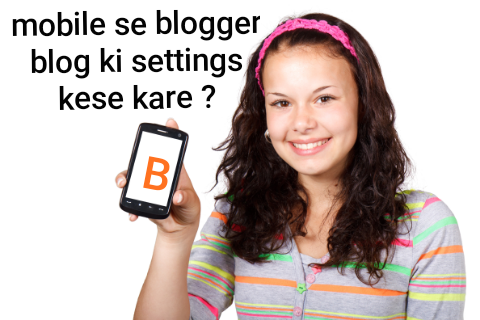 mobile se  blogger blog ki setting kese kare? Hindi