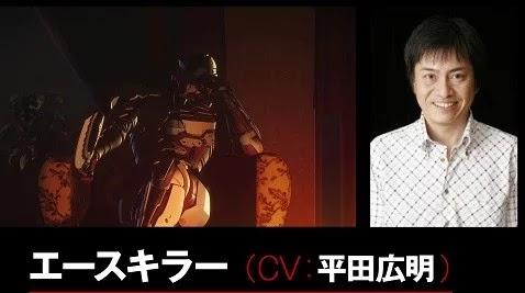 Anime Ultraman : Hiroaki Hirata sebagai Ace Killer