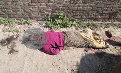 Female Body Found Police Investigate Uttar Pradesh