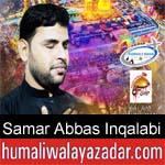 https://www.humaliwalyazadar.com/2018/09/samar-abbas-inqalabi-nohay-2019.html