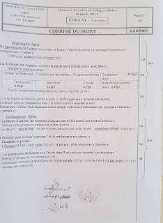 36331905 10204705646636901 5376086246021922816 n - الإصلاح الرسمي لإختبار حسب وزارة التربية لإختباري الإيقاظ و الفرنسية نموذجي سيزيام 2018