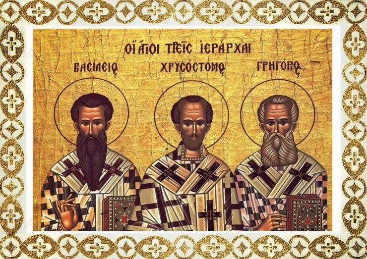 Των Τριών Ιεραρχών: Η σχολική γιορτή από τον Πόντο στη Νέα Χηλή
