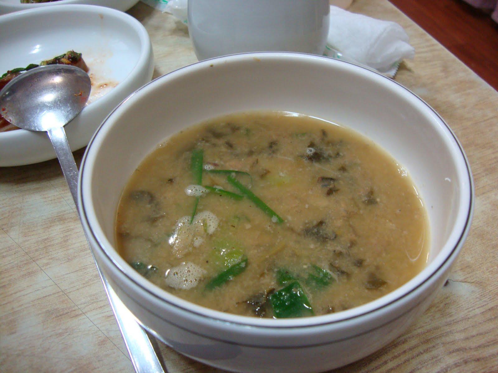 .:EverRev.:: Korean Grilled Eel in Ichon