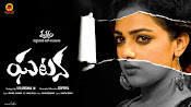 ghatana movie wallpapers-thumbnail-9