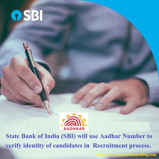 SBI use Aadhar in recruitment