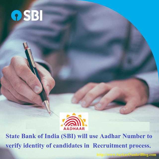 SBI use Aadhar in recruitment